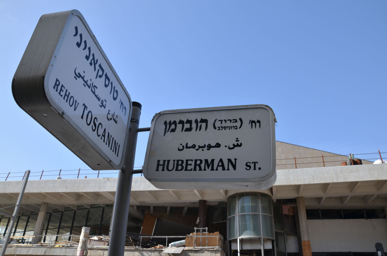izraelská filharmonie tel aviv dovolena zajezd