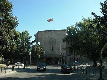 Muzeum ve Skopje